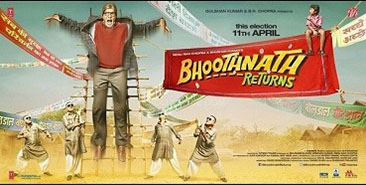 20140411_bhoothnath-returns