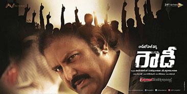 rowdy-telugu-movie1