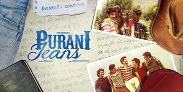 20140402_Purani_Jeans
