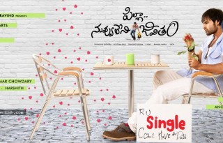 pilla_nuvvu_leni_jeevitham_wallpapers_poster